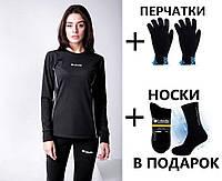 Термобелье Женское Columbia +Носки +Перчатки у подарунок
