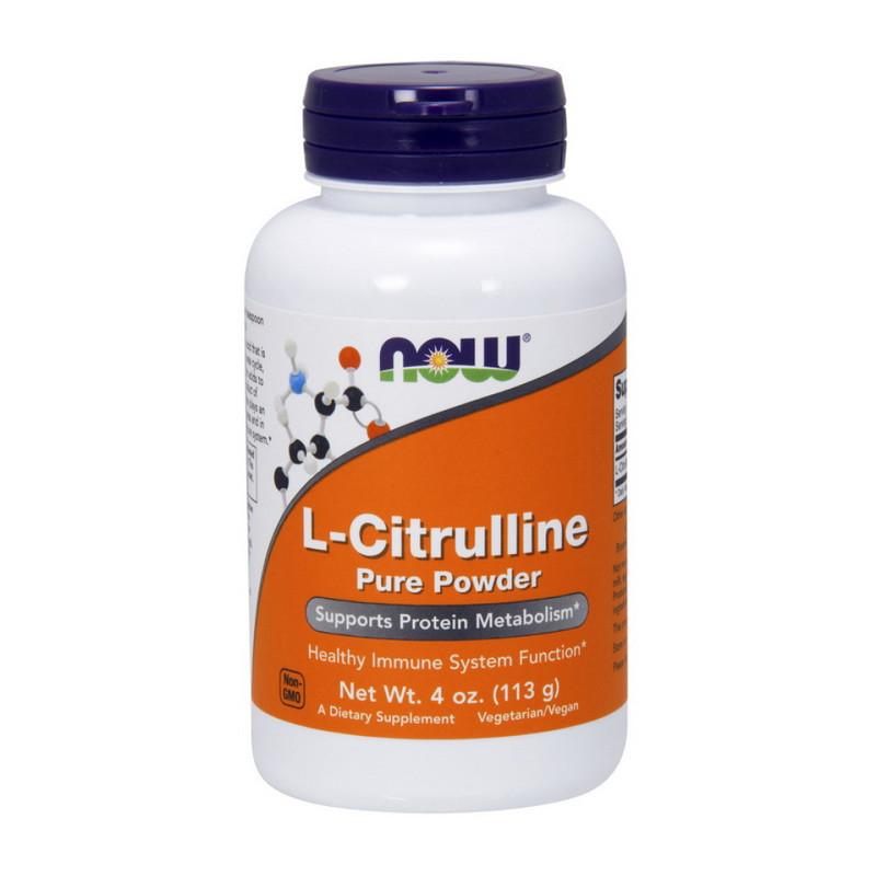 Цитруллин NOW L-Citrulline pure powder 113 g натуральный вкус