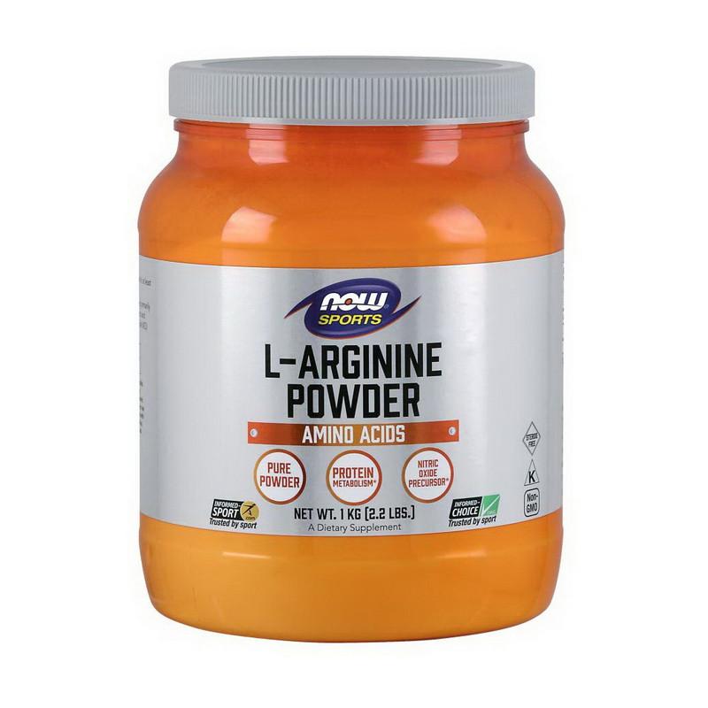 Aргинин NOW L-Arginine Powder 1 kg натуральный вкус