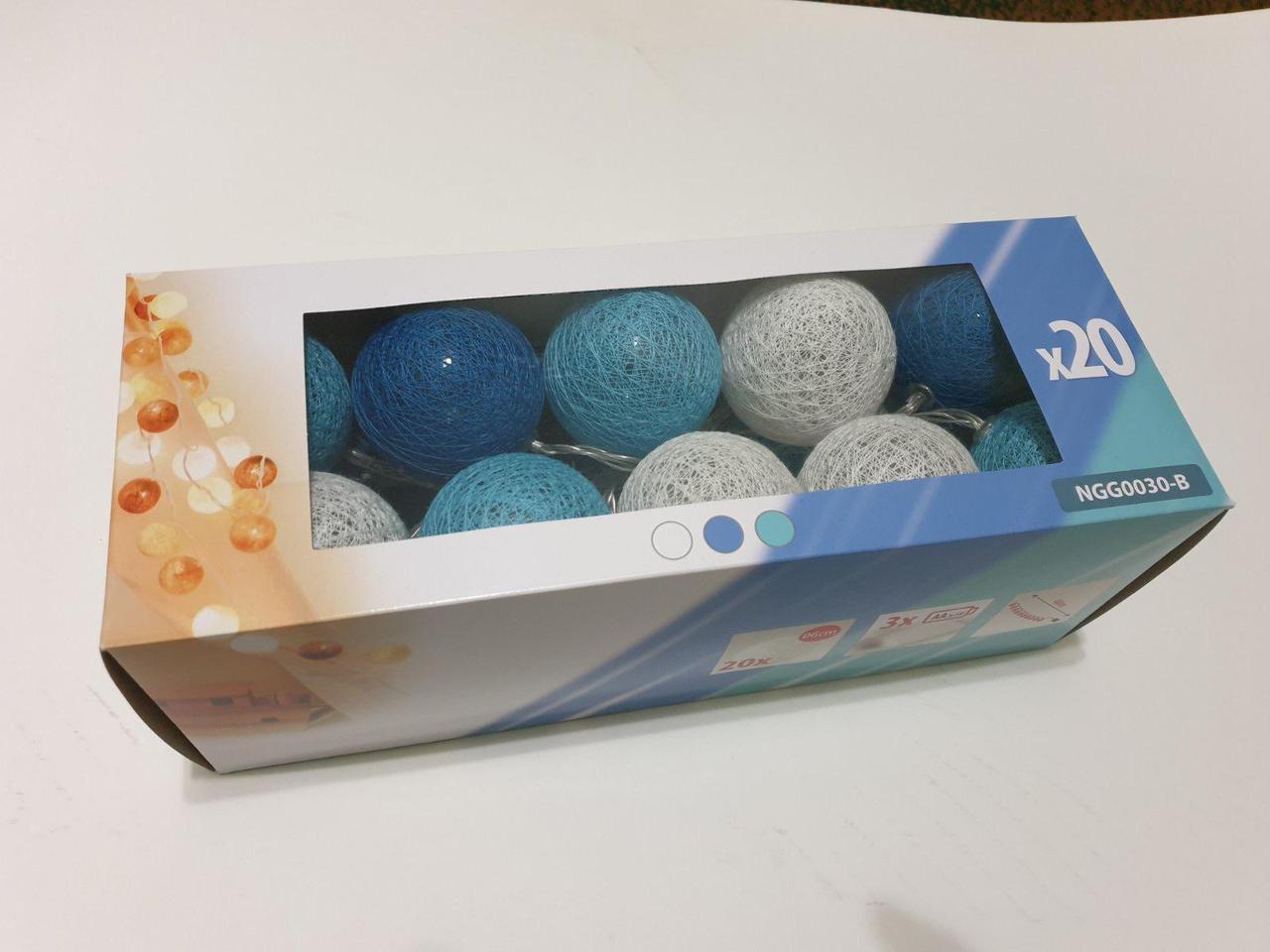Гирлянда 20шар Cotton Bals декоративные хлопковые шарики