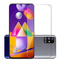 Защитное стекло Samsung Galaxy M31s (Mocolo 0.33 mm)