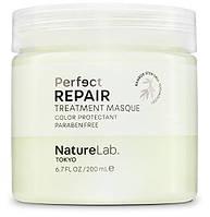 Восстанавливающая маска для повреждённых волос NatureLab TOKYO Perfect Repair Masque 200 мл, фото 1