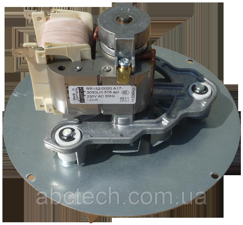 Двигатель дымососа для твердотопливного котла, печи  RR 152 3030