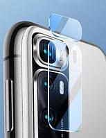 Защитное стекло для камеры Xiaomi Mi 10 Ultra (Mocolo 0.33mm)
