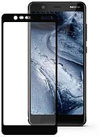 Защитное стекло Nokia 5.1 Full Glue 5D (Mocolo 0.33 mm)