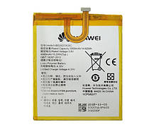 Аккумулятор HB526379EBC для Huawei Y6 Pro TIT-U02  Honor 4C Pro 4000 mAh 04027, КОД: 137164