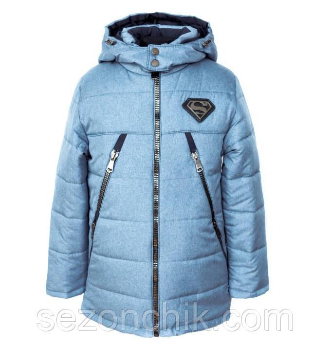 Куртка на овчинке зимняя тёплая на мальчика