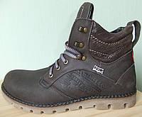 Качественные берцы в стиле Levis сапоги жесть!) Стильные мужские зимние  ботинки 3111d52c1f73e