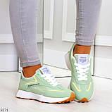 Мятные ментоловые текстильные женские замшевые кроссовки с рефлективными вставками, фото 5