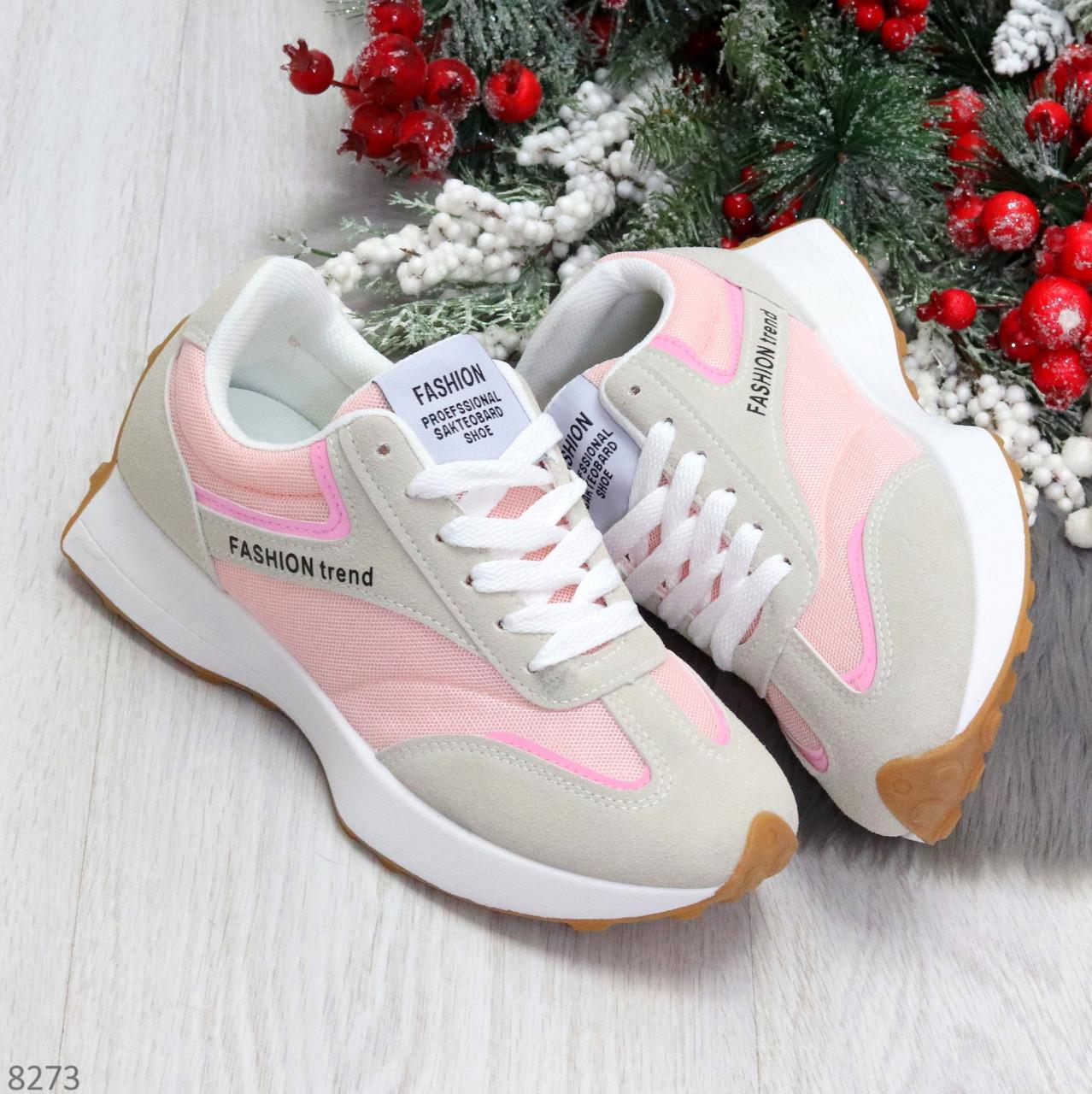 Розовые серые текстильные женские замшевые кроссовки с рефлективными вставками 40-25см
