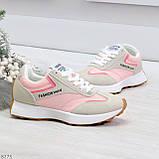 Розовые серые текстильные женские замшевые кроссовки с рефлективными вставками 40-25см, фото 3