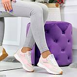 Розовые серые текстильные женские замшевые кроссовки с рефлективными вставками 40-25см, фото 5