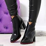 Элегантные повседневные черные женские ботинки ботильоны на флисе, фото 8
