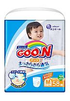 Підгузки трусики Goo.N для дітей розмір M (843095)