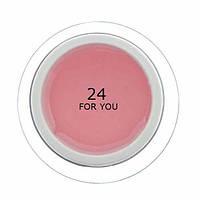 Гель для наращивания ногтей FOR YOU №24  Розовый Теплый, 15 мл