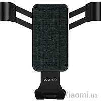 Автомобильное крепление Xiaomi COOWOO Gravity car phone holder T200 Black