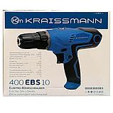 Шуруповерт сетевой Kraissmann 400 EBS 10, фото 5