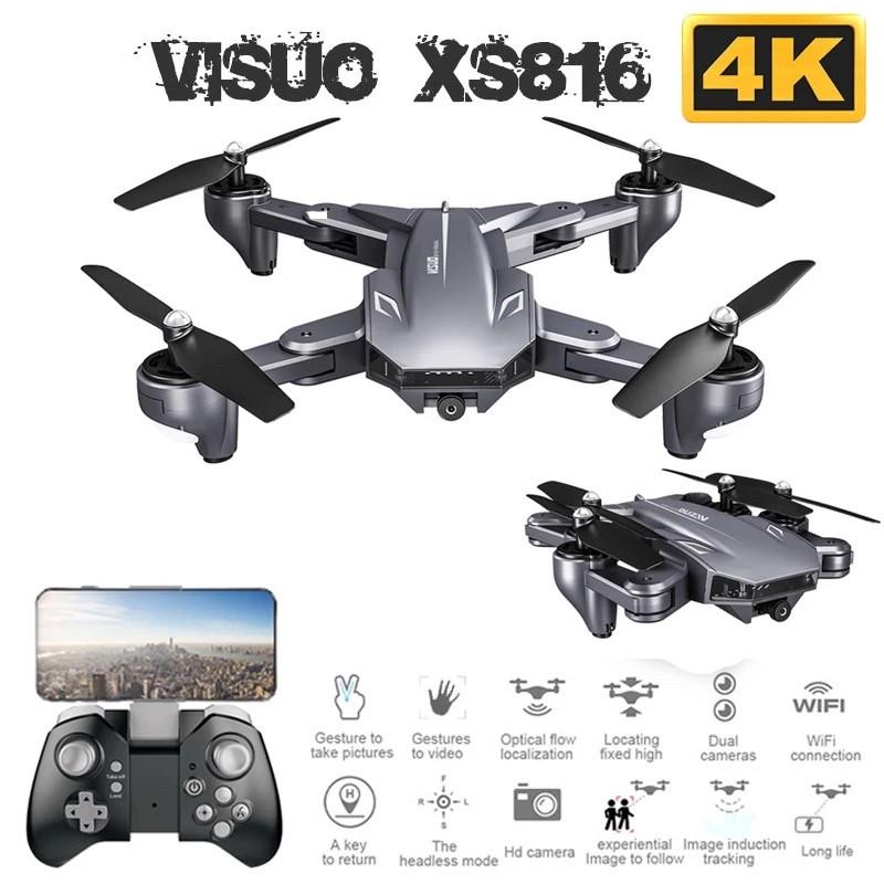 Квадрокоптер Visuo XS816 с 4K камерой WiFi FPV 16 мин полета 2 камеры