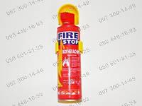 Автомобильный огнетушитель Fire Stop F-25 1000 ml Углекислотный Используется для тушения пожаров класса В