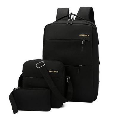 Набор мужских сумок Рюкзак, сумка, клач 3 в 1 Backpack Trend Черный 182387