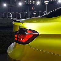 Желтый мат хром Scorpio Premium 1.52 метра