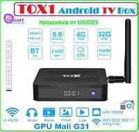 Tox1 4/32 GB UGOOS Amlogic s905x3 Android 9  +НАСТРОЙКИ I-SMART + прошивка, фото 1
