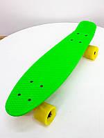 Скейтборд детский Sportplus SP SB 303 LPNHE452557825