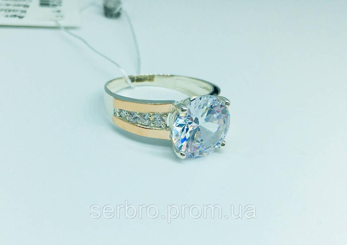 Серебряное кольцо с золотом и цирконом Легенда