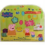 Peppa Pig Зворотний відлік до Дня народження Свинка Пеппа 97011 Birthday Countdown, фото 2