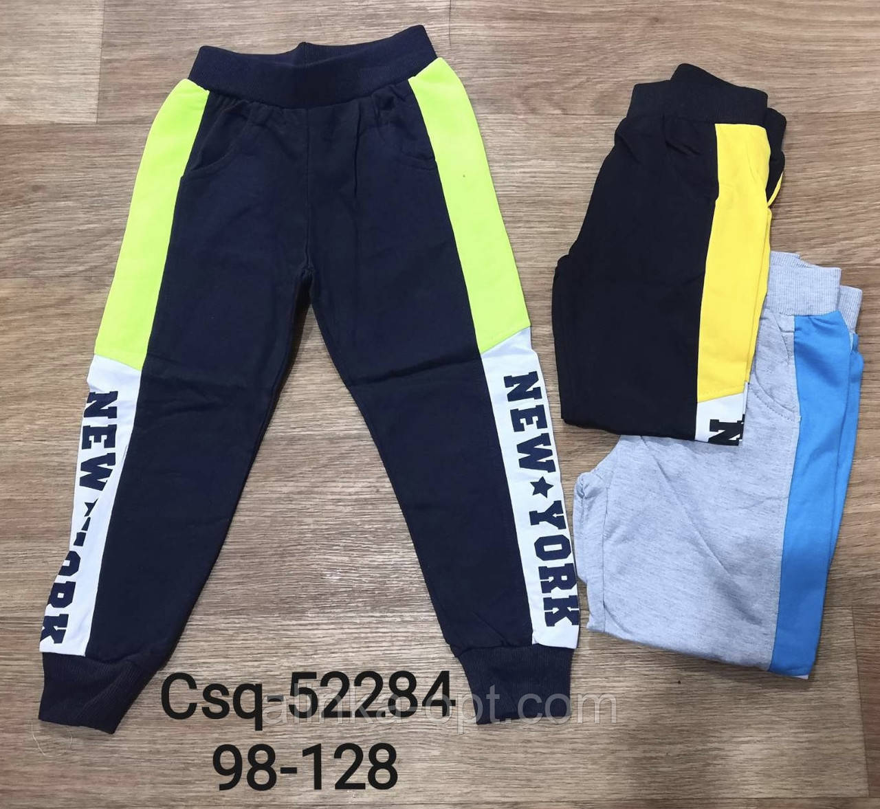 Спортивні штани для хлопчиків Seagull, 98-128 рр. Артикул: CSQ52284