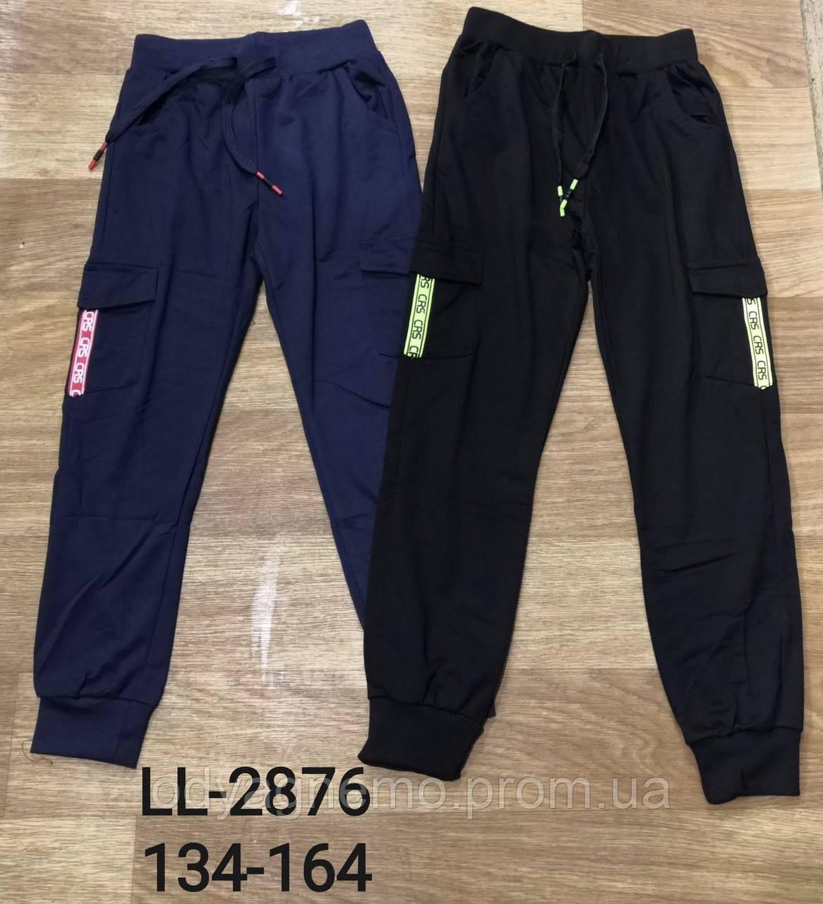Спортивные брюки для мальчиков Sincere, 134-164 рр. Артикул: LL2876
