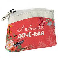 Детский кошелек KID Любимая доченька, Детские сумочки, кошельки