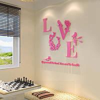 """Акриловая 3D наклейка """"Love"""" розовый, Интерьерные наклейки"""