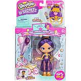 Shopkins Shoppie S2 Дженні Лялька Лантерн Маленькі секрети 57259 Jenni Lantern Lil' Secrets Shoppies, фото 4