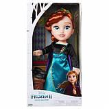 Disney frozen 2 холодне серце 2 королева Анна Queen Anna Fashion Doll 15 Inch, фото 2