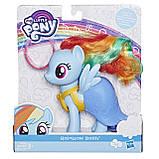 My Little Pony Райдуга Мосту Деш у святковому вбранні E5610 E5551 Dress Up Friendship Rainbow Dash, фото 2