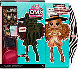 L.O.L. Surprise! S3 Модная фэшн кукла сюрприз Леди Босс 567219 O.M.G. Da Boss Fashion Doll with 20 Surprises, фото 3