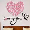 """Акриловая 3D наклейка """"Loving You"""" розовый 60х60см, Интерьерные наклейки/ магазин Gipo"""