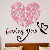 """Акриловая 3D наклейка """"Loving You"""" розовый 60х60см, Интерьерные наклейки/ магазин Gipo, фото 1"""