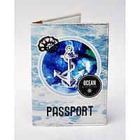 Обложка для паспорта Морской тематики, Обложки на Укр/Загранпаспорт