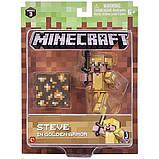 Minecraft S3 Майнкрафт фигурка Стив в золотой броне 16488 Steve in Gold Armor Figure Pack, фото 2