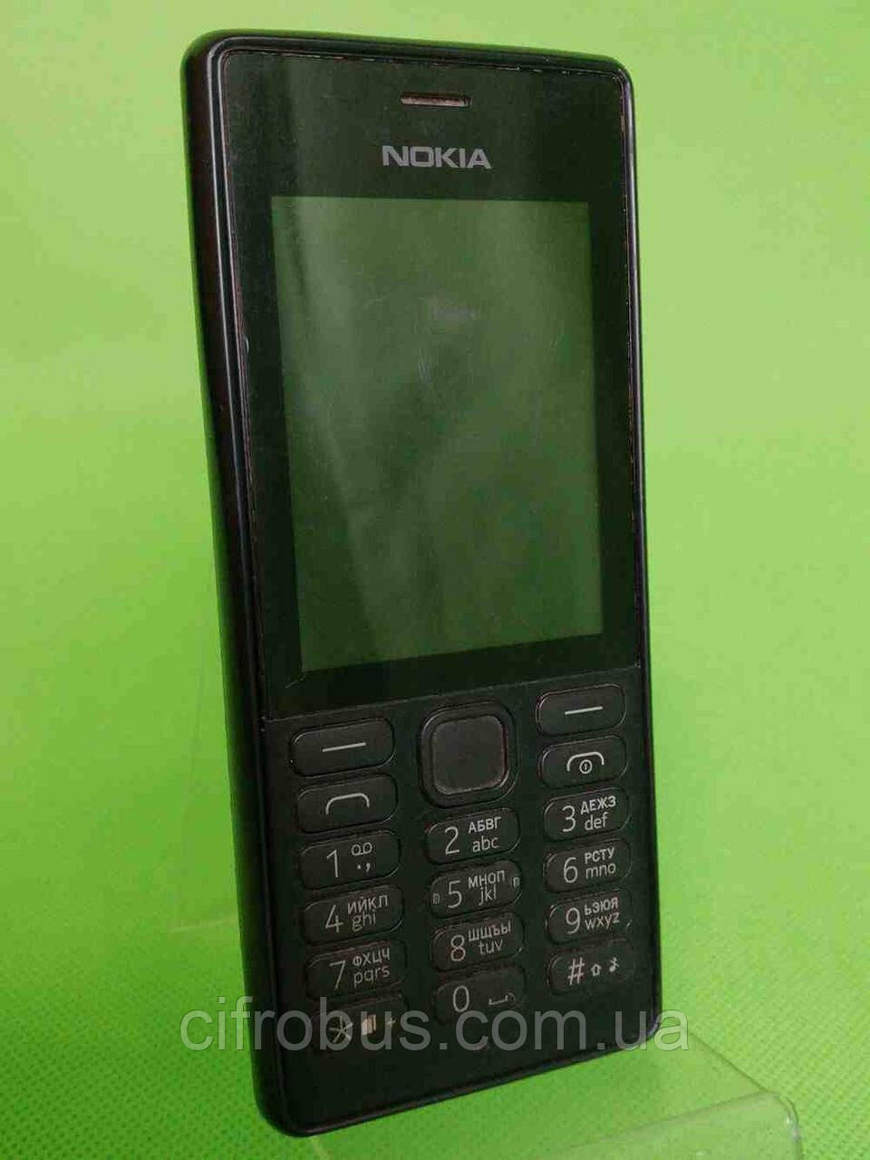 Б/У Nokia 150 Dual sim (RM-1190)
