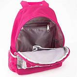Kite Kids Дошкільний рюкзак мила собачка К19-534XXS-2 cute, фото 2