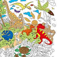 Большая раскраска Диноленд. Мир динозавров, Раскраски для детей/ магазин Gipo, фото 1