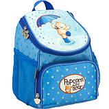 Kite Kids Дошкольный рюкзак Попкорн медведь голубой PO17-535XXS-1 Popcorn Bear, фото 3