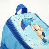 Kite Kids Дошкольный рюкзак Попкорн медведь голубой PO17-535XXS-1 Popcorn Bear, фото 5