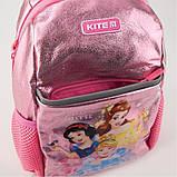 Kite Дошкольный рюкзак Принцессы навсегда P19-540XS Disney Princess forever, фото 3
