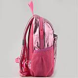 Kite Дошкольный рюкзак Принцессы навсегда P19-540XS Disney Princess forever, фото 4