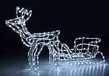 """Светодиодный """"Новогодний Олень и санки"""" светящаяся фигура Белый, фото 3"""