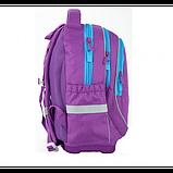Kite Школьный рюкзак Прекрасная Софи 2020 K20-724S-1 Lovely Sophie, фото 3